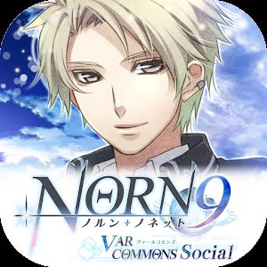 Icon: NORN9 (Social Ver.)