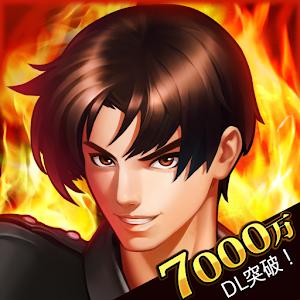 Icon: 더 킹 오브 파이터즈'98 UM온라인 | 일본버전