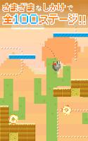 Screenshot 3: Always Jump