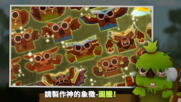 Screenshot 4: Marimo League : 馬瑞莫聯盟