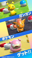 Screenshot 4: 寶可夢大陸 新α測試版