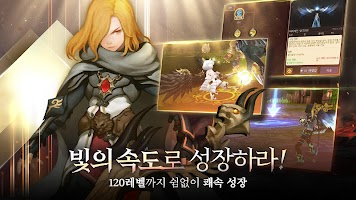 Screenshot 2: Dragon Nest M | Korean