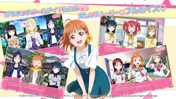 Screenshot 3: Love Live! School Idol Festival | Japanese