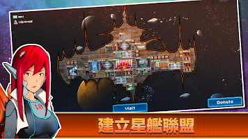 Screenshot 3: 像素星艦™