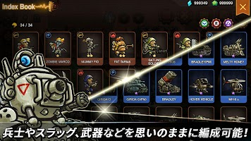Screenshot 3: Metal Slug Infinity:Idle Game | Japanese