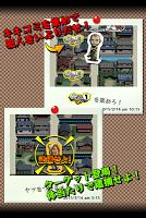 Screenshot 3: 殉職刑警~阿彌陀的咆哮~