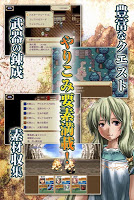 Screenshot 4: 幻想年代紀(免費版)