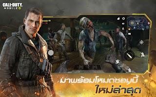 Screenshot 1: Call of Duty®: Mobile - Garena | จีนดั้งเดิม