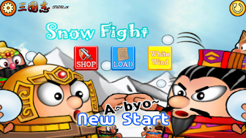 Screenshot 1: 三國雪仗 threekingdoms snow fight