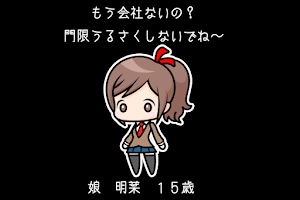 Screenshot 2: おじさん ~おっさん放置プレイ 薄毛のイケメン育成ゲーム~