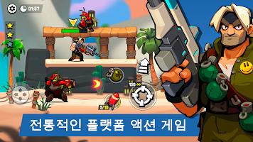 Screenshot 1: Bombastic Brothers – 2D 달리기 게임