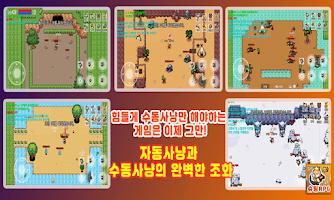 Screenshot 2: 射擊RPG