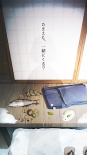 Wasure Yuki