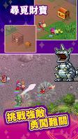 Screenshot 1: 魔法師大冒險