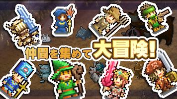 Screenshot 2: 冒険キングダム島
