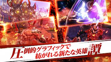 Screenshot 2: HIT:英雄之戰 (日版)