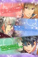 Screenshot 4: BL이케멘학원 : 이케맨 연애 게임_일본판