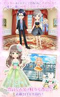Screenshot 4: 契約結婚 與大統領的秘密花嫁