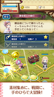 Screenshot 2: Atelier Quest Board