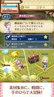 Screenshot 2: 鍊金出任務/ Atelier Quest Board