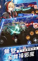 Screenshot 2: 御史SAMA | 繁中版