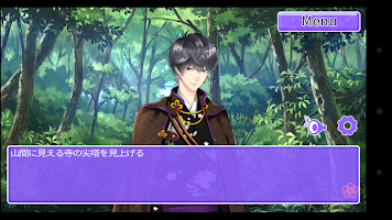 Screenshot 3: Ninja of Oath~Romance in a Chaotic World~