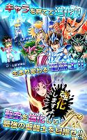 Screenshot 3: 聖鬥士星矢 超群絕戰  party battle 3D