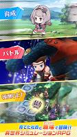 Screenshot 3: Shachou, Battle no Jikan Desu!