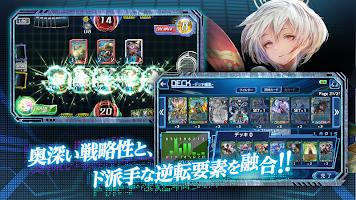 Screenshot 2: 頭腦之戰