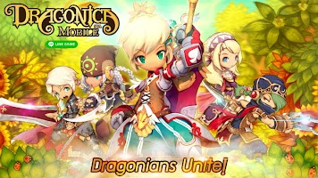 Screenshot 1: LINE Dragonica Mobile