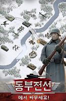 Screenshot 1: 1941 Frozen Front