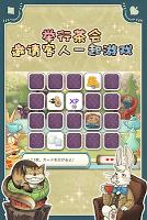 Screenshot 4: 新愛麗絲的不可思議茶會/ New Alice's Mad Tea Party