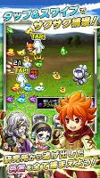 Screenshot 3: Brave Frontier Memories ~Newbie summoner & Spirit of heart~
