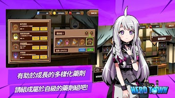 Screenshot 3: 勇士村 Online(國際版)