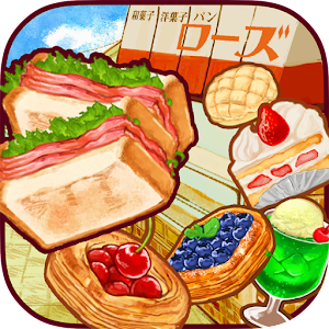 Icon: Candy Maker 2 -Bakery Begins-