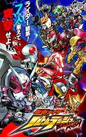 Screenshot 1: Kamen Rider Battle Rush