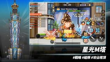 Screenshot 1: 楓之谷M   國際版