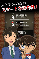 Screenshot 4: Detective Conan X Escape Game: Cubic Room