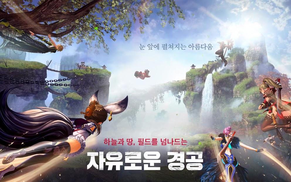 Download] Blade & Soul: Revolution (Korea) - QooApp Game Store