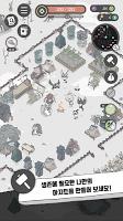 Screenshot 1: 생존자 미스터후 : 건설부터 전투까지!