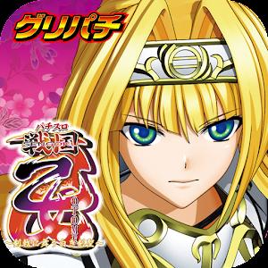 Icon: [グリパチ]戦国乙女~剣戟に舞う白き剣聖~(パチスロゲーム)