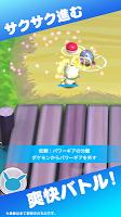 Screenshot 3: 寶可夢大陸 新α測試版