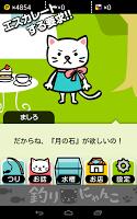 Screenshot 4: 釣りにゃんこ