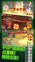 Screenshot 3: 怪獸突襲 (Monster Raid)