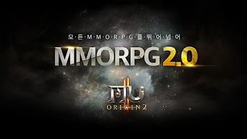 Screenshot 3: MU ORIGIN 2