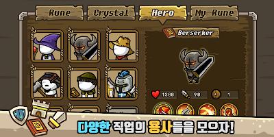 Screenshot 3: 성지키기 온라인