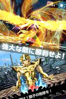 Screenshot 4: 聖闘士星矢小宇宙スロットル【スロットバトル】
