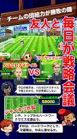 Screenshot 2: サッカーカーニバル