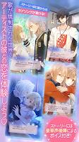 Screenshot 4: 이케맨 라이브 - 너만을 위한 사랑의 노래 | 일본판
