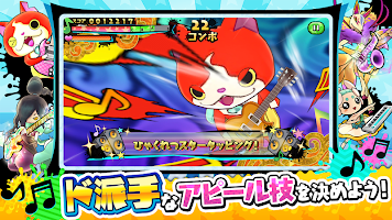 Screenshot 2: Yo-kai Watch Gerapo Rhythm
